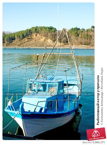 рыболовный причал купить