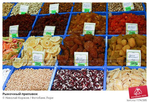 Купить «Рыночный прилавок», фото № 174595, снято 13 января 2008 г. (c) Николай Коржов / Фотобанк Лори