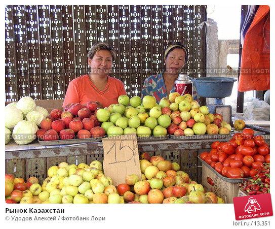 Рынок Казахстан, фото № 13351, снято 7 сентября 2005 г. (c) Удодов Алексей / Фотобанк Лори