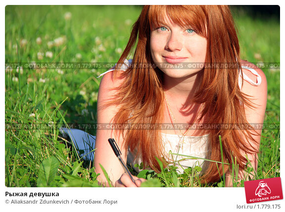 фото рыжеватых пухлых девушек
