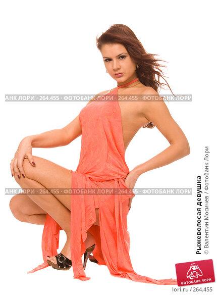 Рыжеволосая девушка, фото № 264455, снято 13 апреля 2008 г. (c) Валентин Мосичев / Фотобанк Лори