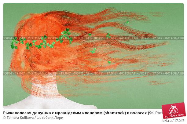 Рыжеволосая девушка с ирландским клевером (shamrock) в волосах (St. Patrick's day), иллюстрация № 17047 (c) Tamara Kulikova / Фотобанк Лори