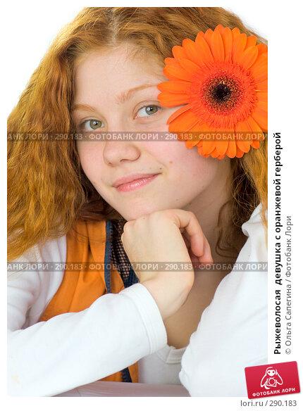 Рыжеволосая  девушка с оранжевой герберой, фото № 290183, снято 7 апреля 2008 г. (c) Ольга Сапегина / Фотобанк Лори
