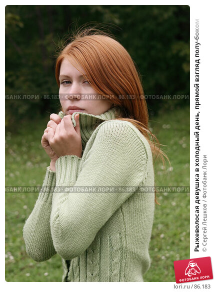 Купить «Рыжеволосая девушка в холодный день, прямой взгляд полу-боком», фото № 86183, снято 23 декабря 2007 г. (c) Сергей Лешков / Фотобанк Лори