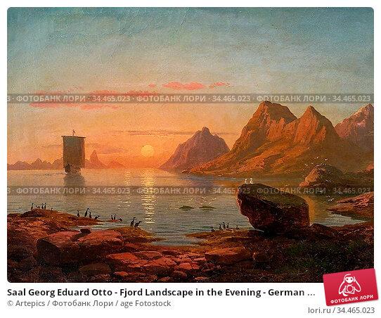 Saal Georg Eduard Otto - Fjord Landscape in the Evening - German ... Стоковое фото, фотограф Artepics / age Fotostock / Фотобанк Лори