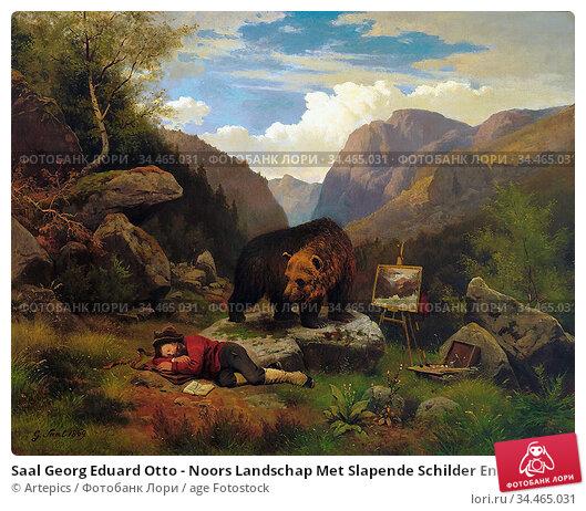 Saal Georg Eduard Otto - Noors Landschap Met Slapende Schilder En... Стоковое фото, фотограф Artepics / age Fotostock / Фотобанк Лори