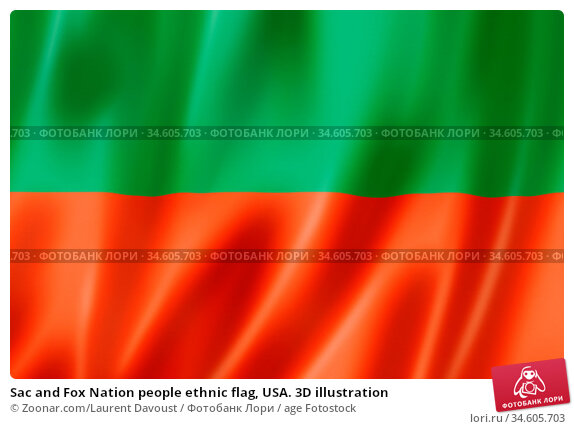 Sac and Fox Nation people ethnic flag, USA. 3D illustration. Стоковое фото, фотограф Zoonar.com/Laurent Davoust / age Fotostock / Фотобанк Лори