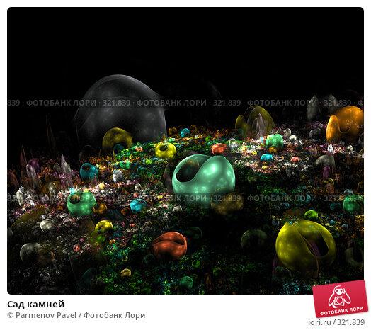 Сад камней, иллюстрация № 321839 (c) Parmenov Pavel / Фотобанк Лори