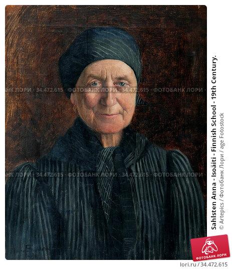 Sahlsten Anna - Isoäiti - Finnish School - 19th Century. Редакционное фото, фотограф Artepics / age Fotostock / Фотобанк Лори
