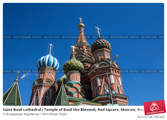 Saint Basil cathedral ( Temple of Basil the Blessed), Red Square, Moscow, Russia, фото № 26754543, снято 6 августа 2017 г. (c) Владимир Журавлев / Фотобанк Лори