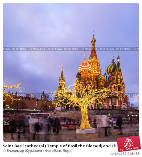 Saint Basil cathedral ( Temple of Basil the Blessed) and Christmas (New Year) decoration, Russia. Journey to Christmas, Moscow seasons-inscription in Russian (2020 год). Редакционное фото, фотограф Владимир Журавлев / Фотобанк Лори