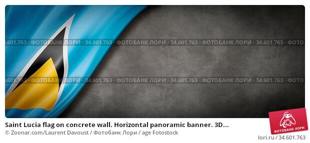 Saint Lucia flag on concrete wall. Horizontal panoramic banner. 3D... Стоковое фото, фотограф Zoonar.com/Laurent Davoust / age Fotostock / Фотобанк Лори