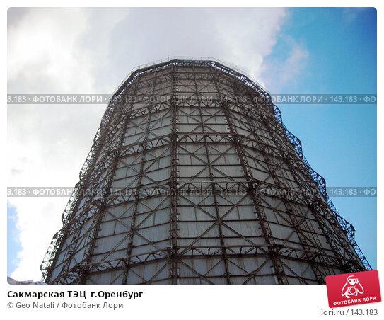 Сакмарская ТЭЦ  г.Оренбург, фото № 143183, снято 6 декабря 2007 г. (c) Geo Natali / Фотобанк Лори