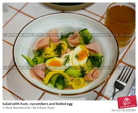 Salad with ham, cucumbers and boiled egg. Стоковое фото, фотограф Яков Филимонов / Фотобанк Лори