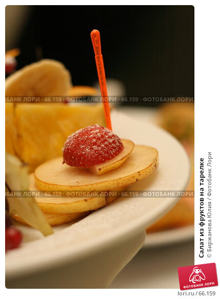 Салат из фруктов на тарелке, фото № 66159, снято 27 июля 2007 г. (c) Биржанова Юлия / Фотобанк Лори
