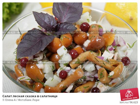 Салат лесная сказка в салатнице, фото № 96623, снято 18 июня 2007 г. (c) Елена А / Фотобанк Лори