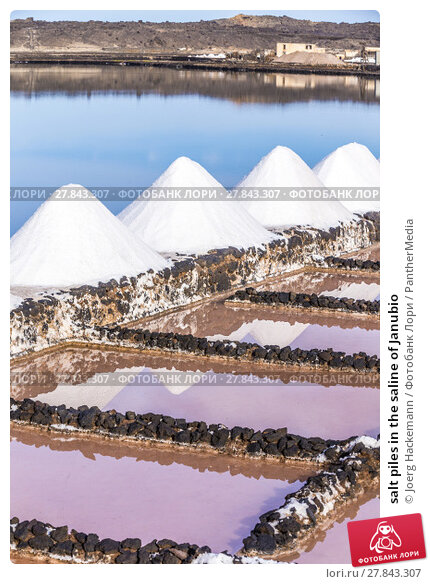 Купить «salt piles in the saline of Janubio», фото № 27843307, снято 20 октября 2018 г. (c) PantherMedia / Фотобанк Лори