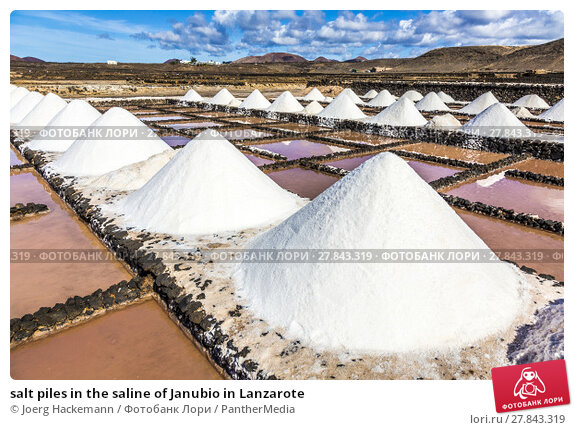 Купить «salt piles in the saline of Janubio in Lanzarote», фото № 27843319, снято 17 октября 2018 г. (c) PantherMedia / Фотобанк Лори