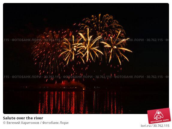 Купить «Salute over the river», фото № 30762115, снято 9 мая 2019 г. (c) Евгений Харитонов / Фотобанк Лори