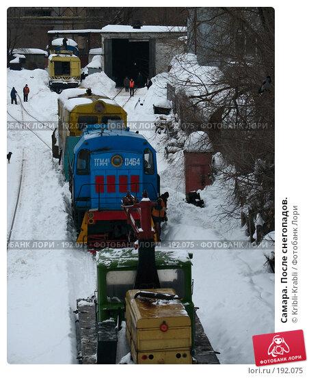 Самара. После снегопадов., фото № 192075, снято 28 января 2008 г. (c) Kribli-Krabli / Фотобанк Лори