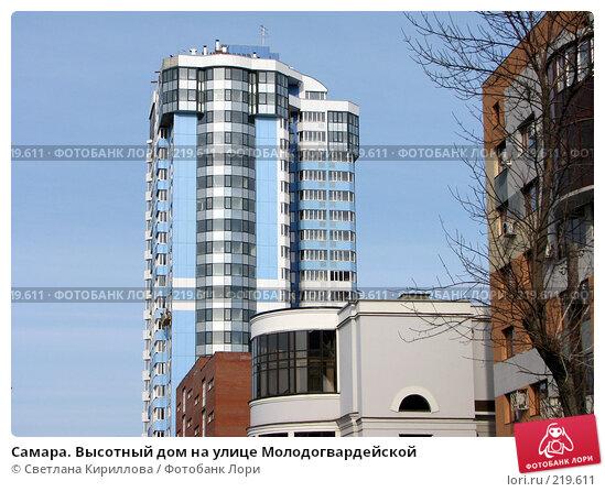 Самара. Высотный дом на улице Молодогвардейской, фото № 219611, снято 9 марта 2008 г. (c) Светлана Кириллова / Фотобанк Лори