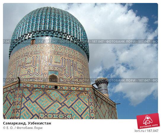 Самарканд. Узбекистан, фото № 187047, снято 13 октября 2006 г. (c) Екатерина Овсянникова / Фотобанк Лори