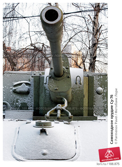 Самоходное орудие Су-76, фото № 188875, снято 6 января 2008 г. (c) Parmenov Pavel / Фотобанк Лори