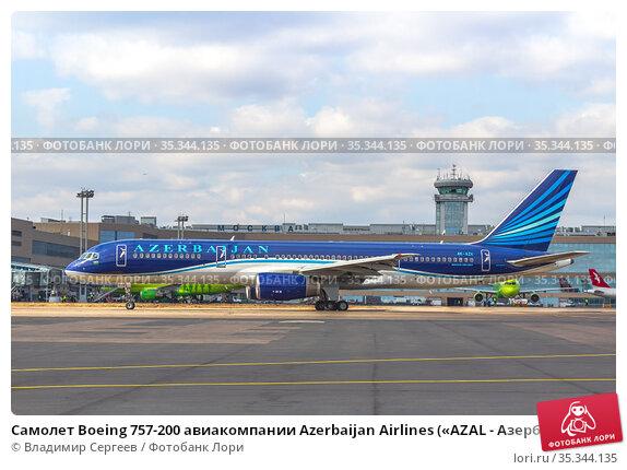 Самолет Boeing 757-200 авиакомпании Azerbaijan Airlines («AZAL - Азербайджанские Авиалинии»), бортовой номер 4K-AZII, на летном поле Московского международного аэропорта Домодедово (DME) (2019 год). Редакционное фото, фотограф Владимир Сергеев / Фотобанк Лори