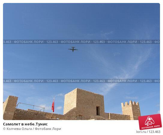 Самолет в небе.Тунис, фото № 123463, снято 21 сентября 2007 г. (c) Колчева Ольга / Фотобанк Лори