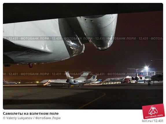Самолеты на взлетном поле, фото № 12431, снято 12 ноября 2005 г. (c) Valeriy Lukyanov / Фотобанк Лори
