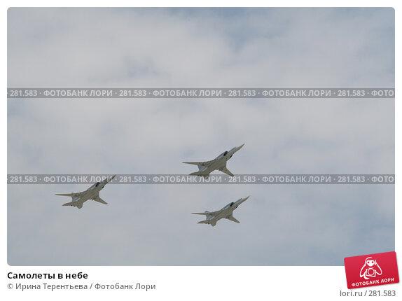 Самолеты в небе, эксклюзивное фото № 281583, снято 9 мая 2008 г. (c) Ирина Терентьева / Фотобанк Лори