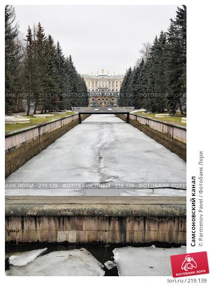 Самсоновский канал, фото № 219139, снято 13 февраля 2008 г. (c) Parmenov Pavel / Фотобанк Лори