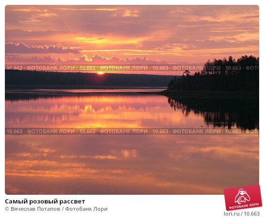 Самый розовый рассвет, фото № 10663, снято 5 августа 2004 г. (c) Вячеслав Потапов / Фотобанк Лори