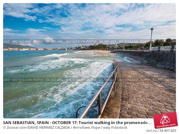 SAN SEBASTIAN, SPAIN - OCTOBER 17: Tourist walking in the promenade... Стоковое фото, фотограф Zoonar.com/DAVID HERRAEZ CALZADA / easy Fotostock / Фотобанк Лори