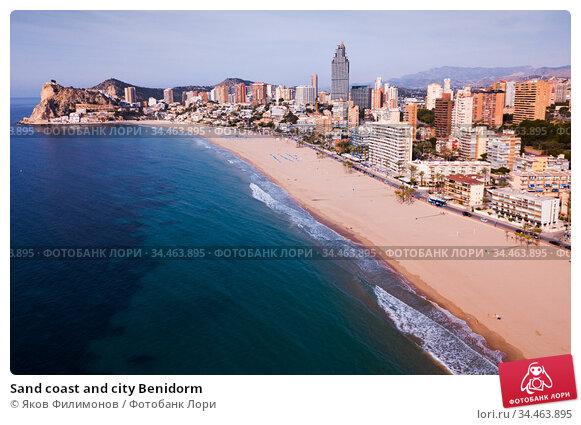 Sand coast and city Benidorm. Стоковое фото, фотограф Яков Филимонов / Фотобанк Лори