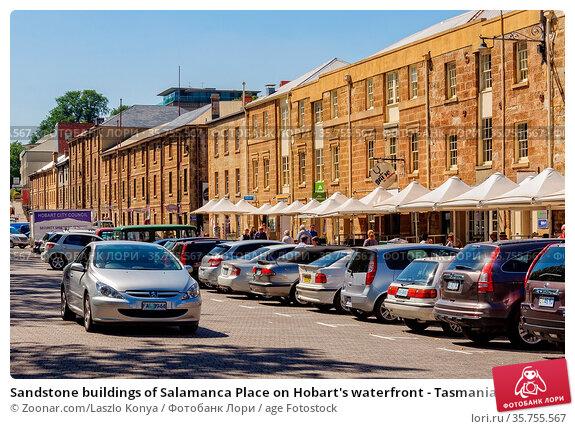 Sandstone buildings of Salamanca Place on Hobart's waterfront - Tasmania... Стоковое фото, фотограф Zoonar.com/Laszlo Konya / age Fotostock / Фотобанк Лори