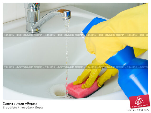 Санитарная уборка, фото № 334855, снято 26 октября 2007 г. (c) podfoto / Фотобанк Лори
