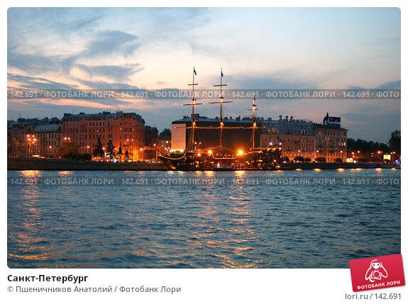 Санкт-Петербург, фото № 142691, снято 16 августа 2007 г. (c) Пшеничников Анатолий / Фотобанк Лори