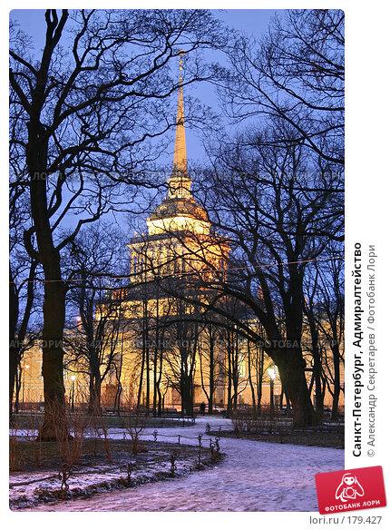 Санкт-Петербург, Адмиралтейство, фото № 179427, снято 16 января 2008 г. (c) Александр Секретарев / Фотобанк Лори