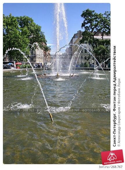 Купить «Санкт-Петербург. Фонтан перед Адмиралтейством», фото № 268767, снято 28 июня 2005 г. (c) Александр Секретарев / Фотобанк Лори