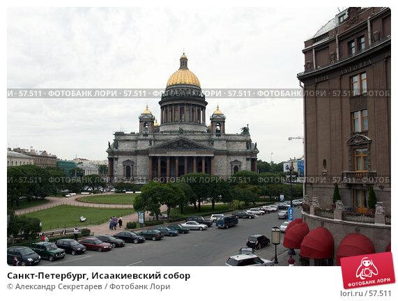 Санкт-Петербург, Исаакиевский собор, фото № 57511, снято 25 июня 2007 г. (c) Александр Секретарев / Фотобанк Лори