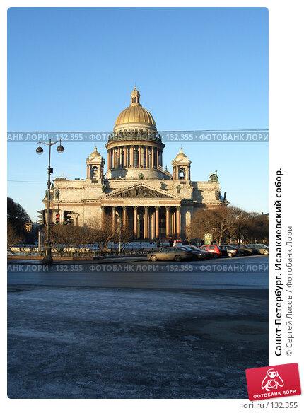 Купить «Санкт-Петербург. Исаакиевский собор.», фото № 132355, снято 30 декабря 2006 г. (c) Сергей Лисов / Фотобанк Лори