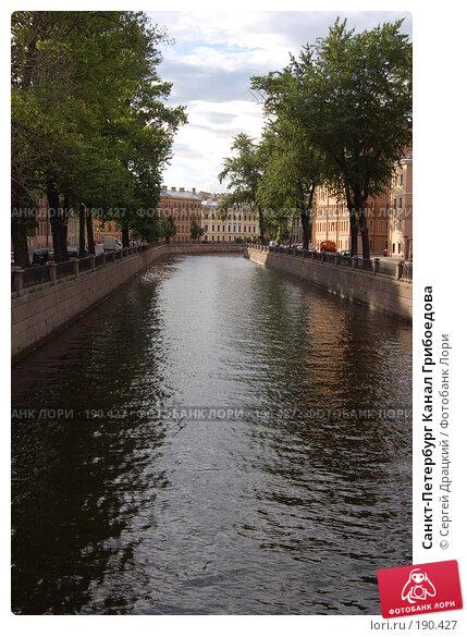 Санкт-Петербург Канал Грибоедова, фото № 190427, снято 8 июля 2007 г. (c) Сергей Драцкий / Фотобанк Лори
