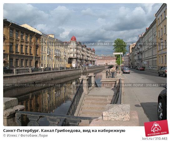 Санкт-Петербург. Канал Грибоедова, вид на набережную, фото № 310443, снято 27 мая 2008 г. (c) Морковкин Терентий / Фотобанк Лори
