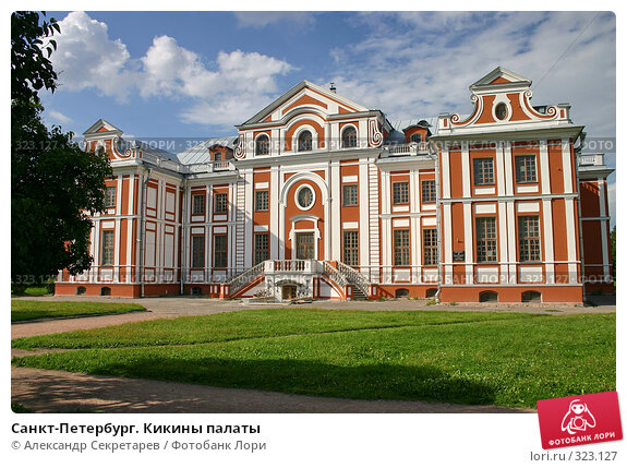 Санкт-Петербург. Кикины палаты, фото № 323127, снято 6 августа 2005 г. (c) Александр Секретарев / Фотобанк Лори