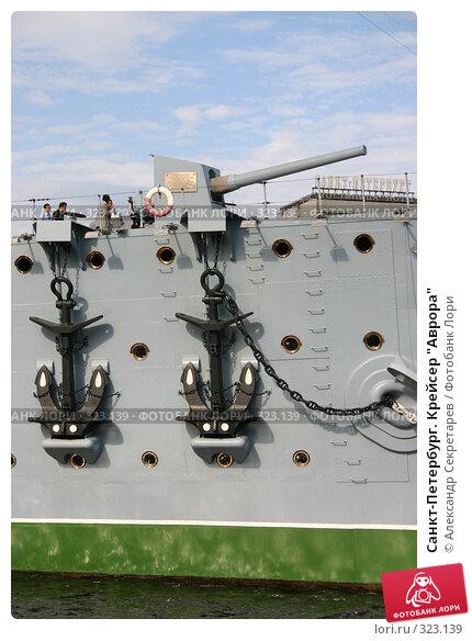 "Санкт-Петербург. Крейсер ""Аврора"", фото № 323139, снято 6 августа 2005 г. (c) Александр Секретарев / Фотобанк Лори"