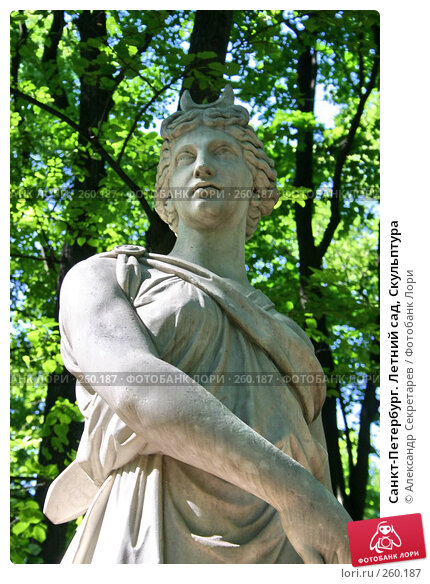 Купить «Санкт-Петербург. Летний сад, Скульптура», фото № 260187, снято 27 июня 2005 г. (c) Александр Секретарев / Фотобанк Лори