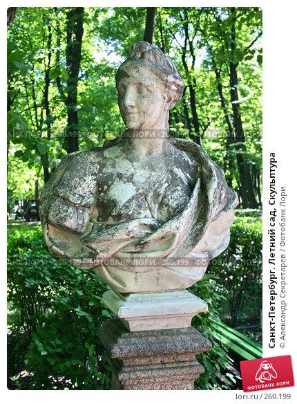 Купить «Санкт-Петербург. Летний сад, Скульптура», фото № 260199, снято 27 июня 2005 г. (c) Александр Секретарев / Фотобанк Лори