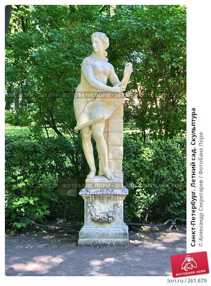 Санкт-Петербург. Летний сад. Скульптура, фото № 261679, снято 27 июня 2005 г. (c) Александр Секретарев / Фотобанк Лори
