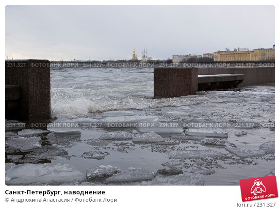 Санкт-Петербург, наводнение, фото № 231327, снято 3 февраля 2008 г. (c) Андрюхина Анастасия / Фотобанк Лори